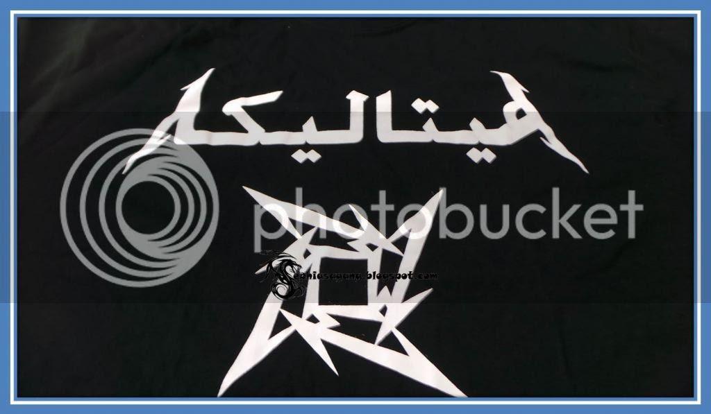 photo Picture4_zps2d5a2fc9.jpg