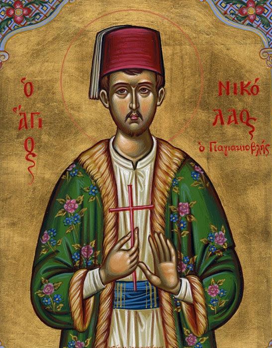 img ST. NICHOLAS of Magnesia, New Martyr