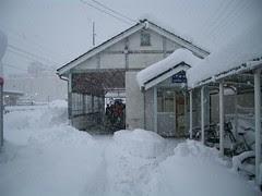 simookui station