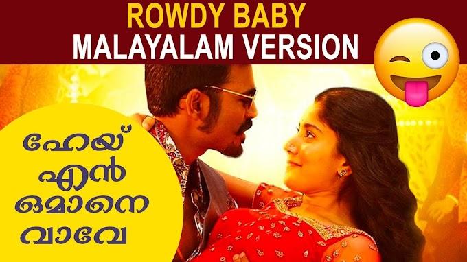 Rowdy Baby Lyrics in Malayalam - Maari 2
