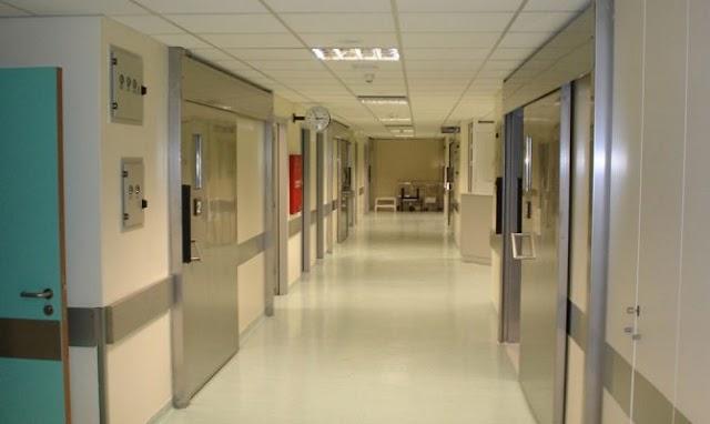 Η Γερμανική εταιρία που λυμαίνεται τα νοσοκομεία