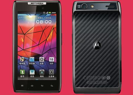 http://www.mobiletor.com/img/motorola-razr-xt910.jpg