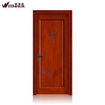 plywood door design with price  | 900 x 900