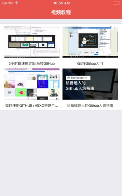 Mp3 Music Downloader Android Github