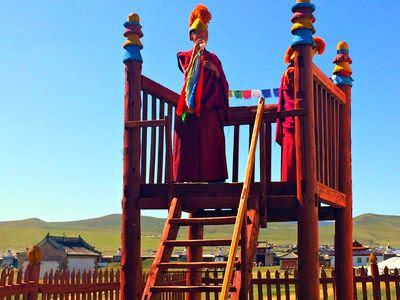 The Mongolian Buddhist Ceremony