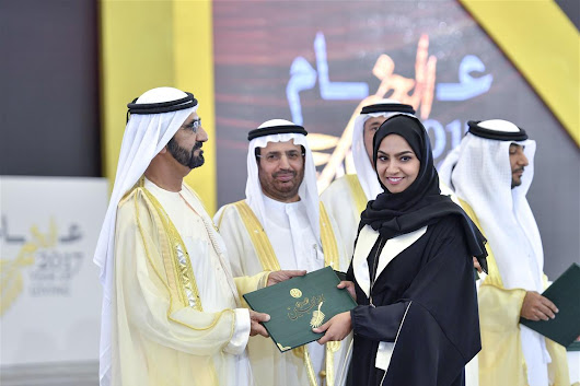 VP attends #graduation ceremony of 36th batch of #UAEUniversity