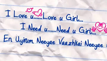 I Love You Girl Lyrics Video Summa Nachunu Irukku Song