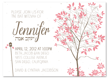 Natural Tree Bat Mitzvah
