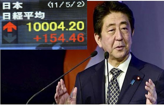 Can Japanese Stock Rally Carry Through Japan's General Election?