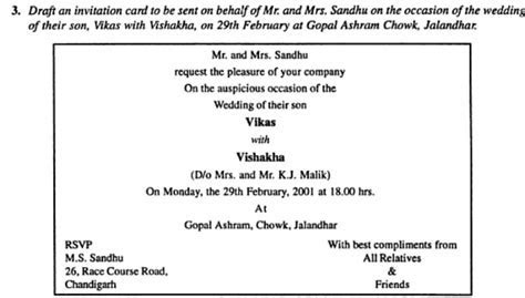 INVITATION ? Formal Invitation : Card Style and Letter