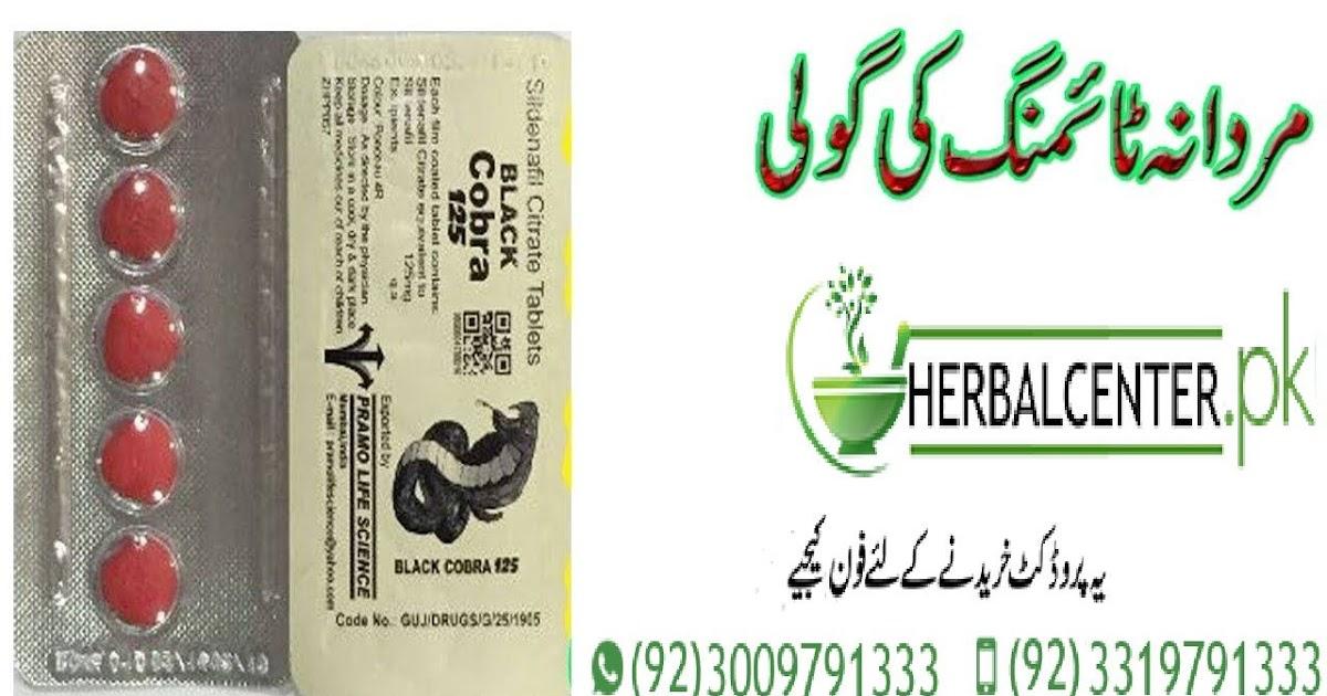 Priligy farmacias del ahorro