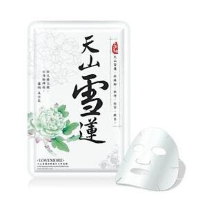 LOVEMORE-Herba-Saussurea-Involucrata-Revival-Facial-Mask-5pcs-1box-NEW