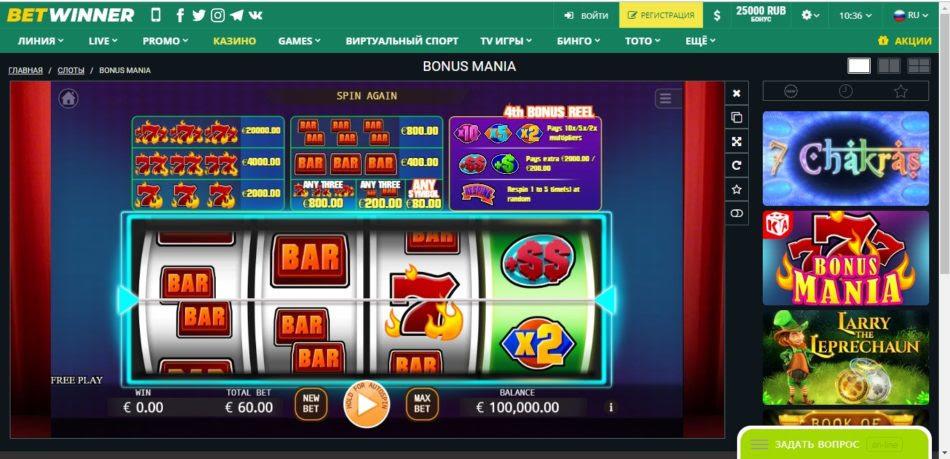 Самые выигрышные слоты в онлайн казино