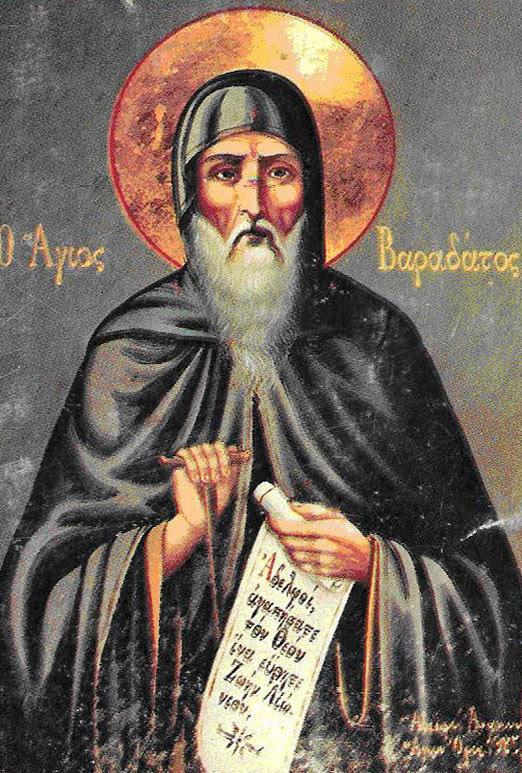 IMG ST. BARADATES, Hermit of Syria