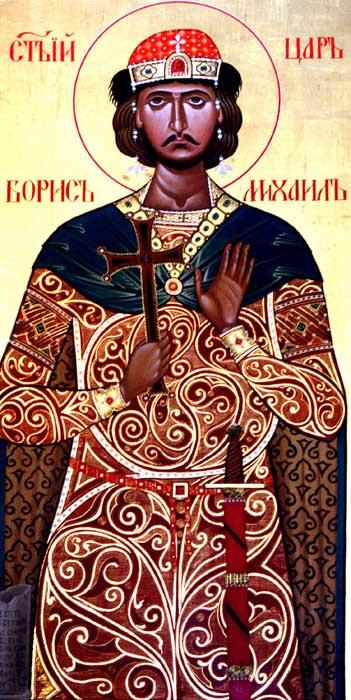 img ST. BORIS, Michael, Prince of Bulgaria, Equal to the Apostles