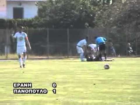 ΑΘΛΗΤΙΚΟ ΠΕΡΙΣΚΟΠΙΟ από τους τελευταίους αγώνες στο ποδόσφαιρο