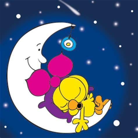 Good Night My Girl! Free Good Night eCards, Greeting Cards