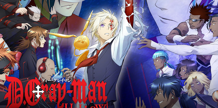 D Gray Man Ep 94 Bg Sub