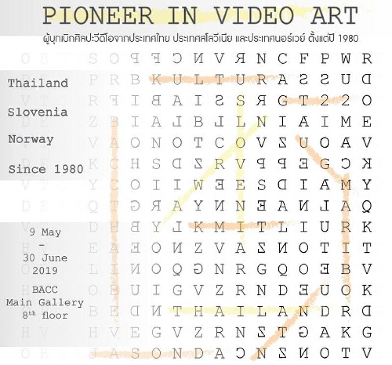 Pioneer in Video Art