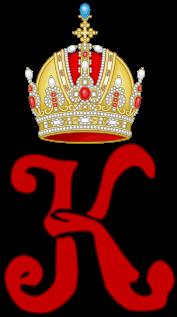 File:Imperial Monogram of Emperor Charles I of Austria.svg