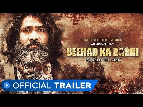 Beehad Ka Baghi Hindi Movie Trailer