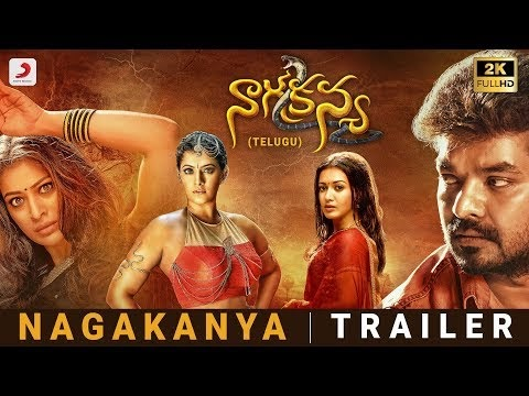 Nagakanya - Official Telugu Trailer