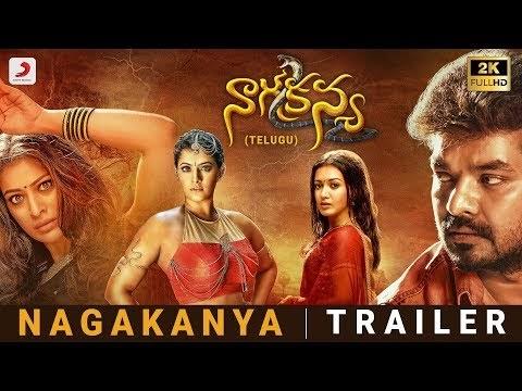 Nagakanya - Official Telugu Trailer