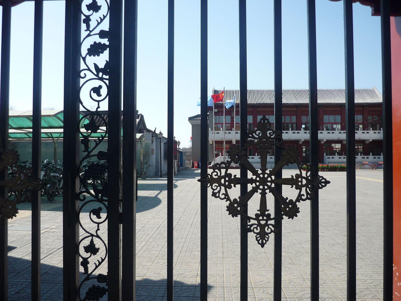 Mao's Resting Place photo 2014-03-06080635_zps5700acd1.jpg