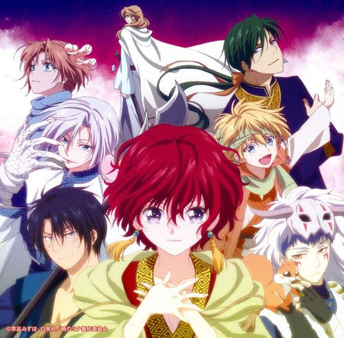 2000+ Wallpaper De Akatsuki No Yona HD Paling Keren