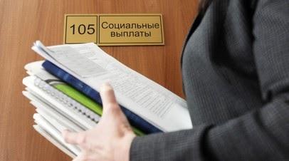 Индексация соцвыплат, регулирование контента в соцсетях и требования к бизнесу: что изменится в жизни россиян в феврале