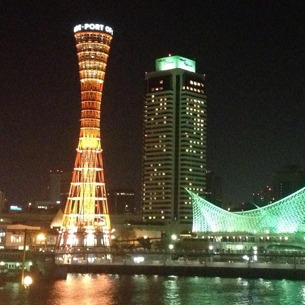 美麗神戶港塔