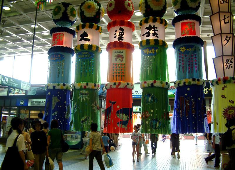 File:Sendai Station Tanabata 2005.jpg