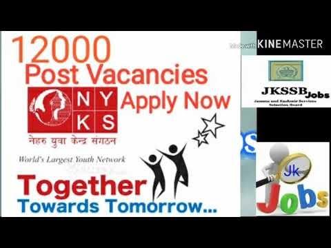 NYKS Recruitment 2019 – Volunteers | 12000 Vacancies