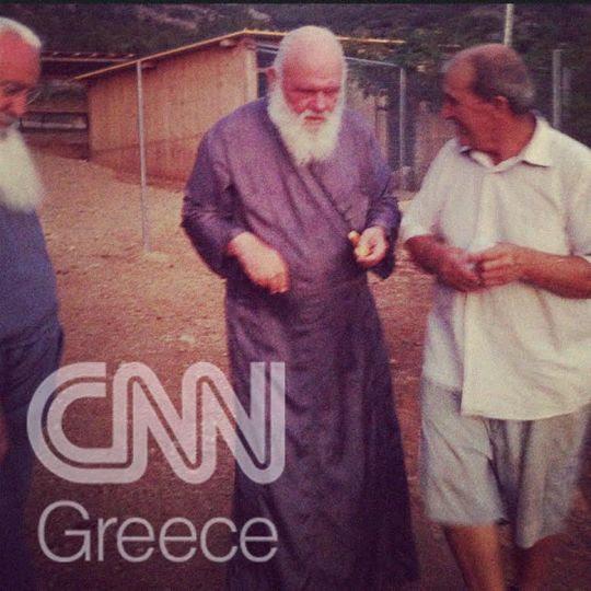 arxiepiskopos cnn greece2
