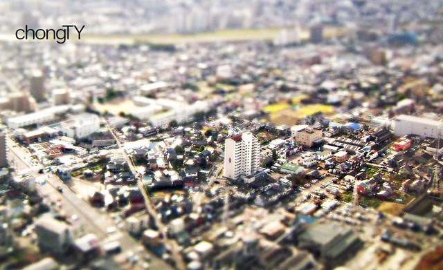tilt shift_nee