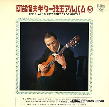 ABE, YASUO abe plays masterpieces of guitar 5