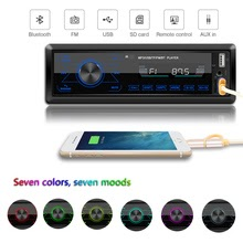Car Radio Stereo MP3 Player Digital Bluetooth FM Audio Music USB / SD