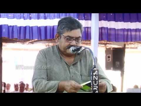 Dr Babu Paul IAS