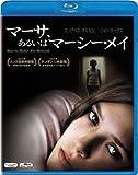 マーサ、 あるいはマーシー・メイ [Blu-ray]