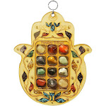 My Daily Styles Large Wooden Hamsa Hand Good Luck 12 Tribes of Israel Simulated Gemstones Wall Decor - Made in Israel