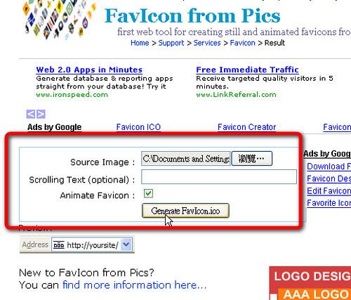 favicon-04