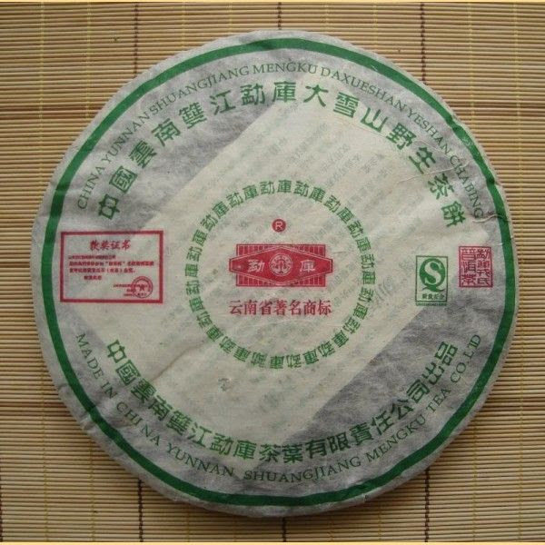 2006 Shuangjiang Mengku Daxueshan