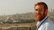 Rabbi Yehuda Glick Photo: Atta Awisat