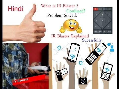 [Hindi- हिंदी] IR Blaster Explained