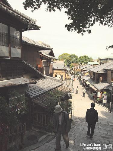 2011Kyoto_Japan_ChapSix_10