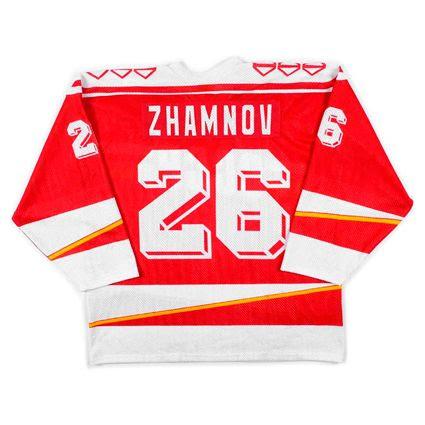 photo Soviet Union 1990-91 B jersey.jpg