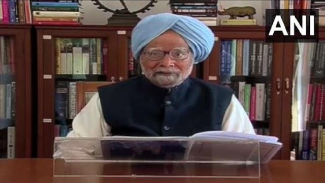 अब कैसी है पूर्व PM मनमोहन सिंह की तबीयत, स्वास्थ्य मंत्री ने दी जानकारी