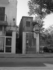 narrow building : front