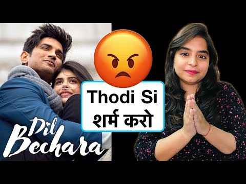 Dil Bechara Trailer Review by Deeksha Sharma