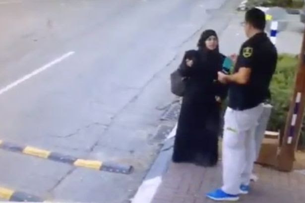 Woman tries to stab Israeli boarder patrol guard
